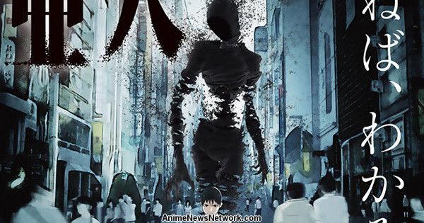 Ajin - Demi-Human Manga Gets TV Anime in January (Updated)