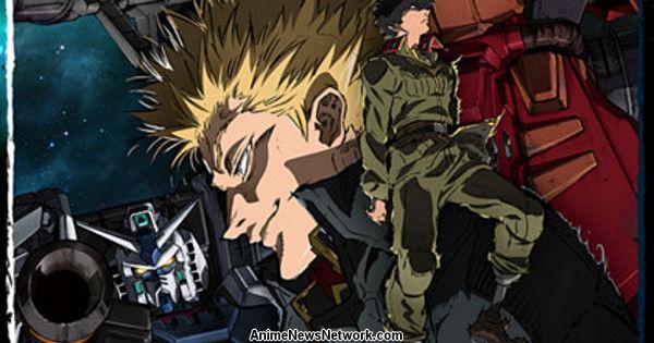 Gundam.info Streams Gundam Thunderbolt Anime for Free for Limited Time
