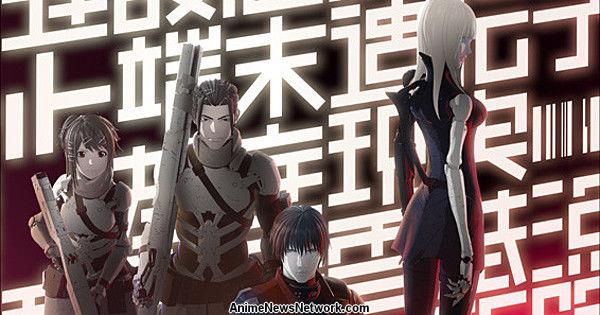 BLAME! Anime Film to be Netflix Original