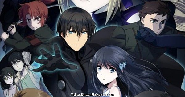 Irregular at Magic High School Anime Film's Trailer Streamed