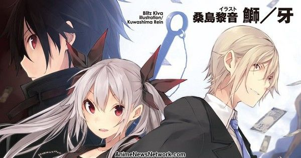 Paying to Win in a VRMMO Novels 1 & 2 - Review - Anime News Network