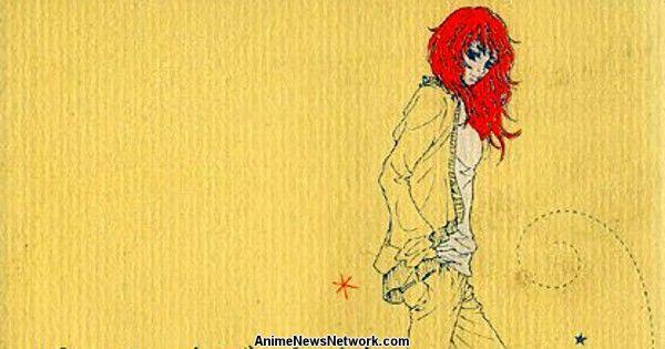 George Asakura's Romance Manga Piece of Cake Gets Film ...