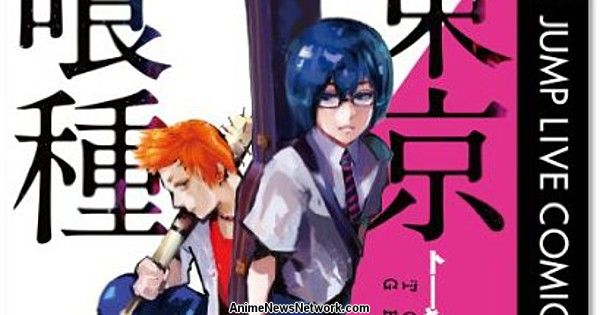 Tokyo Ghoul: Jack Spinoff Gets Original Video Anime