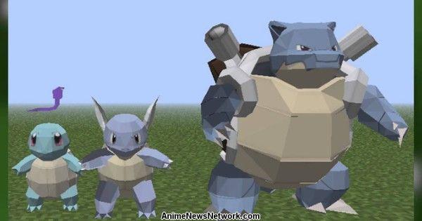 Pixelmon Mod Brings Playable Pokémon to Minecraft