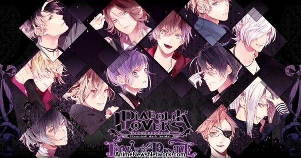 Diabolik Lovers Lunatic Parade PS Vita Games Release Date Theme Songs Announced