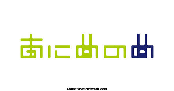 5 Companies Establish 'Anime no Me' Brand, Programming Block