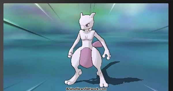 how to get mewtwo in pokemon ultra sun