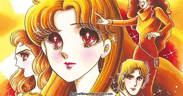HIDIVE to Stream 1984 Glass Mask TV Anime - News - Anime