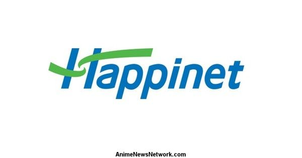 Happinet Transfers Packaged Video/Music Business to Subsidiary, Changes Name