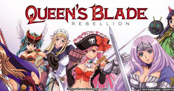 Queens Blade Ger Dub