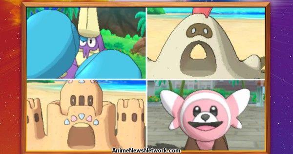 Pokémon Sun & Moon Games' Trailer Introduces 4 New Pokémon