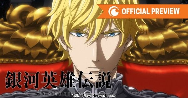 Crunchyroll Expo Hosts Legend of the Galactic Heroes: Die Neue These Season 2's Premiere