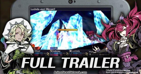 Sega Streams Full English Trailer for 7th Dragon III Code: VFD 3DS Game - News - Anime News Network