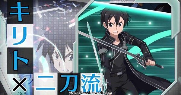 Sword Art Online: Memory Defrag Smartphone Game Announced