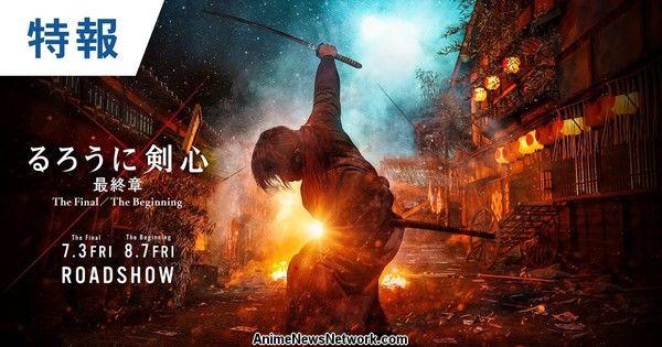 Live-Action Rurouni Kenshin 'Final Chapter' Films' Teaser Previews Kenshin vs. Enishi