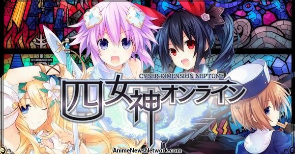Cyber Dimension Neptune: 4 Goddesses Online Promo Shows Characters as RPG Heroes