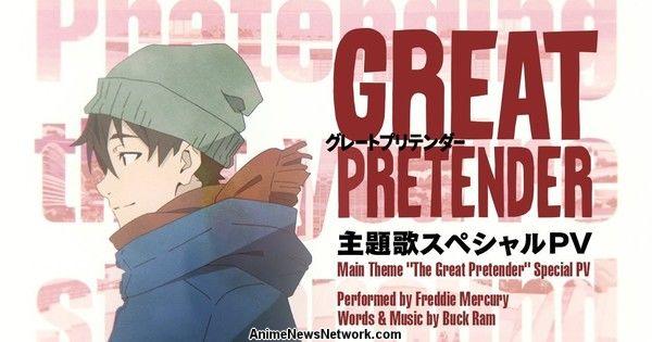 Freddie Mercury's 'The Great Pretender' Song Will Be Great Pretender Anime's Theme Song