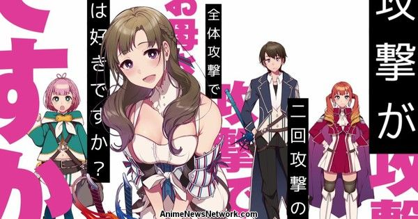 Do You Like Your Mom? Light Novel Sells 12,000 Copies in 9 Days