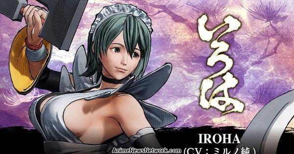 Samurai Shodown Game's Trailer Highlights Iroha