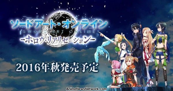 Sword Art Online: Hollow Realization Game's 2nd Video Confirms Fall Release in Japan