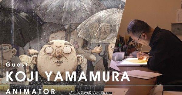 Academy Award-Nominated Animator Koji Yamamura Talks Style, Indie Animation in French Program
