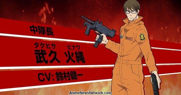 Hasil gambar untuk anime fire force