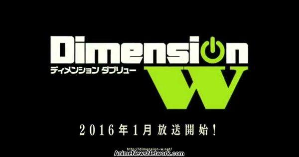 pokemon battle dimension theme song
