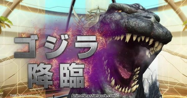 Phantasy Star Online 2's Shin Godzilla Event Continues with Wearable Godzilla Suit