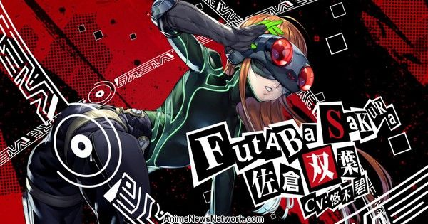 Persona 5 Game's Gym Training Short, Futaba Ad Streamed