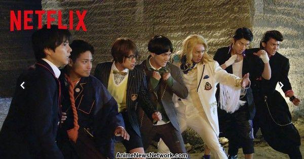 Netflix's Live-Action Blazing Transfer Students Show