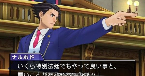 Ace Attorney 6 Video Previews DLC Chapter About Time Travel, Marriage - News - Anime News Network