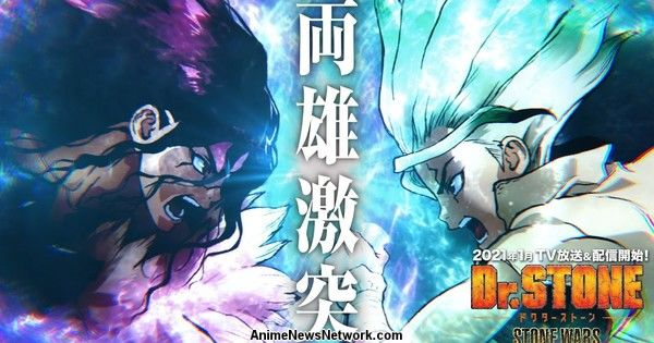 Dr. Stone Anime's 2nd Season Teaser Previews 'Stone Wars' Arc