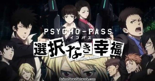 Psycho-Pass XBox One Game's Opening Video Streamed