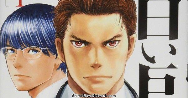 Дзиро Андо заканчивает мангу Shiroi Kyot в марте