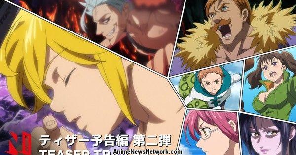 Второй тизер-превью тематических песен нового аниме-сериала «Семь смертных грехов»
