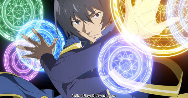 My Isekai Life TV Anime Reveals Teaser Visual, 2022 Premiere