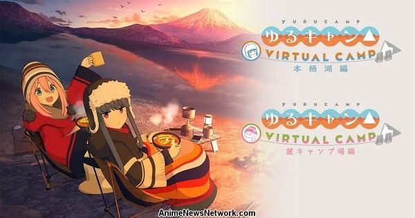 Видеообъявления Laid-Back Camp VR Games Даты выхода в марте, апреле