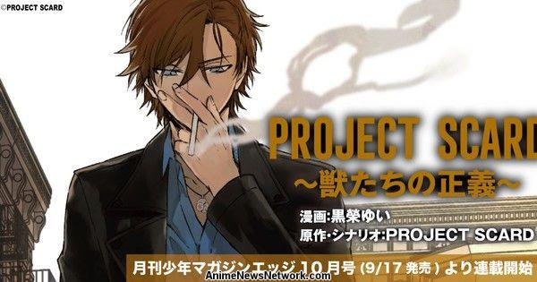 K Franchise Manga Artist Yui Kuroe Launches Manga for Project ...