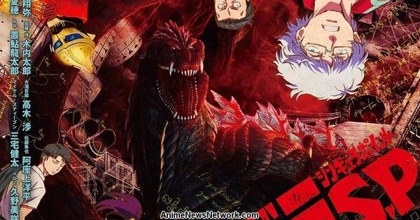 Аниме Godzilla Singular Point раскрывает исполнителей первой песни, 25 марта дебют Netflix в Японии