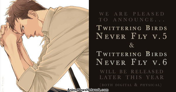 DMP's Juné Imprint to Release Volumes 5, 6 of Twittering Birds Never Fly Manga