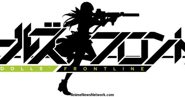 Игра для девочек на передовой получает анимацию 2021 года от Warner Bros. Japan