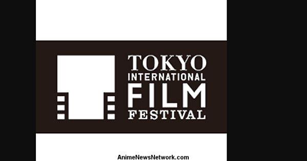 34-й ежегодный международный кинофестиваль в Токио объявляет даты проведения фестивалей