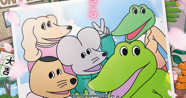 100 Nichikan Ikita Wani Anime Film enthüllt Teaser Video, neues Bildmaterial und mehr Cast