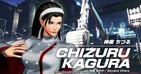 Игра King of Fighters XV представляет трейлер для Chizuru Kagura
