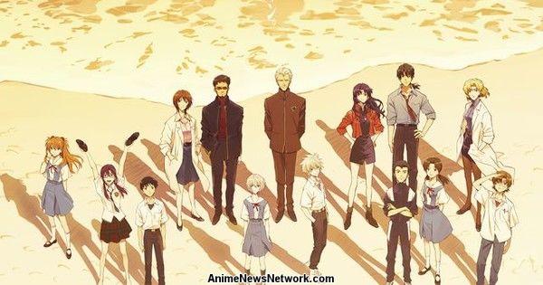 Final Evangelion Film Tops 9 Billion Yen