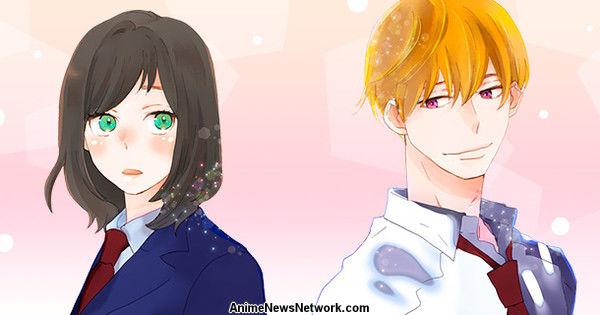 My Love Story, Aozora Yell's Kazune Kawahara Launches New Manga