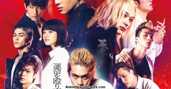 Live-Action Tokyo Revengers Film's Trailer Reveals Theme Song
