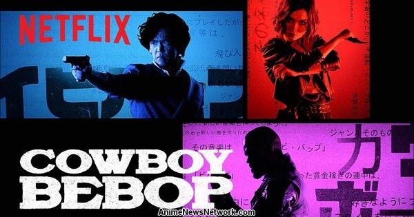 Netflix's Live-Action Cowboy Bebop Show Posts Opening Credits