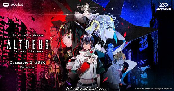 ALTDEUS: игра Beyond Chronos VR получает SteamVR, релизы PlayStation VR