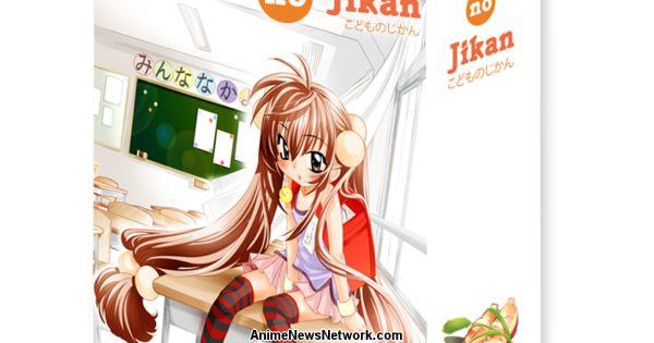 Kodomo no Jikan's Kaworu Watashiya Launches New Manga